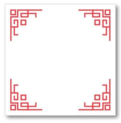 Chinese Corners Pad Block Red